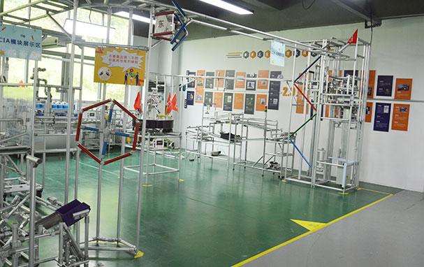 LCIA展示区