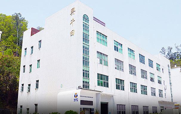 兴千田生产基地全貌