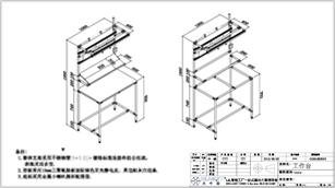如何设计精益管工作台图纸?