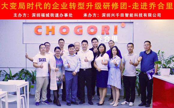 深圳福城街道企业精益智造转型升级,扶持一个,带动一片