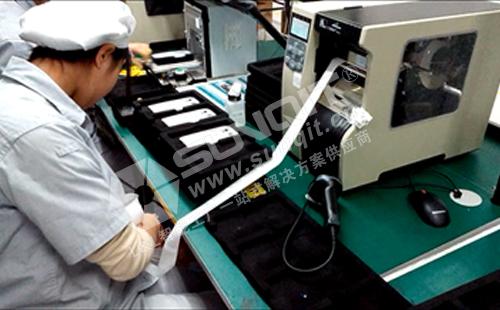 武汉某电脑企业柔性生产线案例